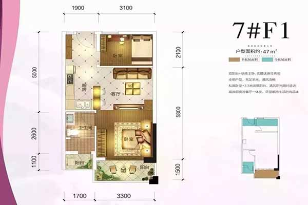 7#F1户型两房一厅一卫一厨双阳台建筑面积:47㎡
