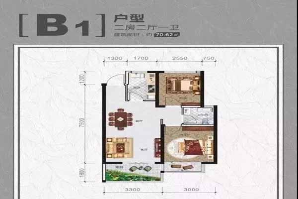 B1户型两房两厅一卫建筑面积:70.62㎡