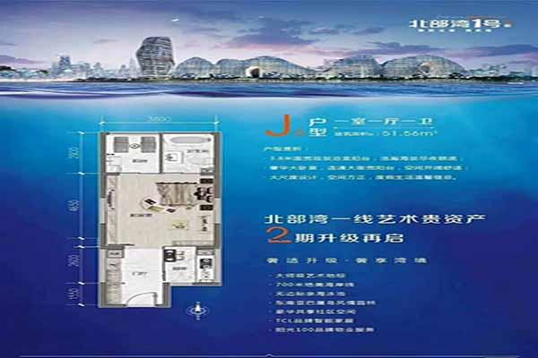 J6户型一室一厅一卫建筑面积:56.61㎡