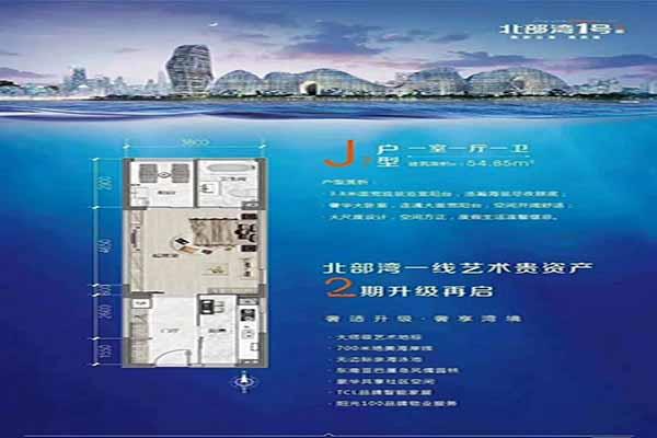 J7户型一室一厅一卫建筑面积:54.85㎡